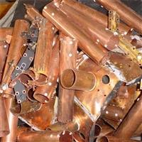 南沙区大岗镇废铜回收公司 广州废旧金属回收行情