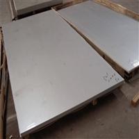 批发2Cr13不锈钢板 610不锈钢厂家 吉斯特