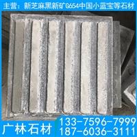 中国小蓝宝盲道板 小蓝宝石材 g654盲道板 条形盲道石 导盲砖