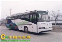 新闻:赣榆到罗平长途直达汽车、大巴票价查询