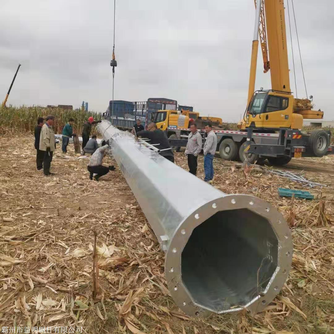 電力鋼管桿 18米鋼管桿價格鋼管桿型號