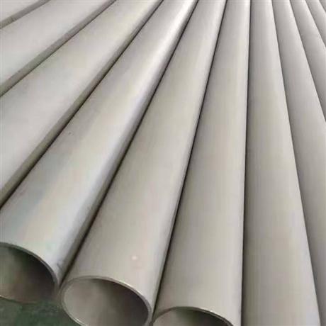 表面可打孔开槽加工台阶冷拔304不锈钢管