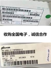 哪里进行上海 三星内存颗粒回收收购M24C02-RMN6TP