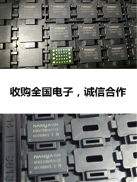 哪里进行上海 镁光内存颗粒回收收购MMA7660FCR1