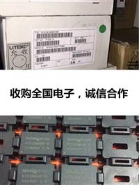 哪里进行上海内存颗粒回收 收购AS179-92LF