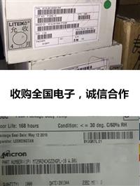 哪里进行上海东芝SD卡回收收购74HC244D