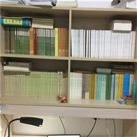 上海旧书回收旧书回收价格