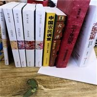 上海旧书回收旧书本回收价格