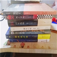 上海旧书回收 搬家旧书回收