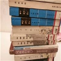 上海旧书回收 文学书旧书回收