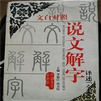 上海旧书回收 连环画旧书回收