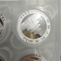 上海熊猫币回收上门回收 上海金银币回收