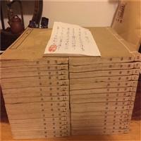 上海旧书回收医学旧书回收