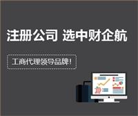 北京资产管理转让价格