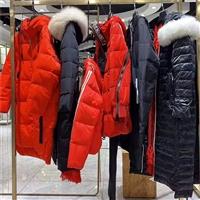 依薰19冬 品牌女装加盟   百搭女装折扣店  库存现货女装