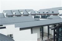 五指山市铝镁锰板厂家尖塔类建筑订做别墅群屋面施工工艺