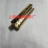 L型自润滑板石墨铜导板滑块 模具配件导轨导滑压块
