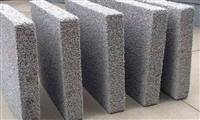 天津TEPS防火保温板TEPSD热固复合聚苯板 厂价直销