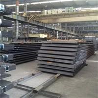 現貨5CrW2Si合結鋼圓鋼