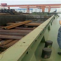 常年現貨日標snc836合金結構鋼價格