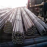 订做xc25合金结构钢圆棒