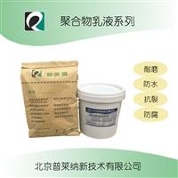 大庆聚合物防腐砂浆质量检测 齐齐哈尔聚合物防腐砂浆详细说明