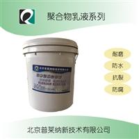 鹤岗聚合物防腐砂浆现货 双鸭山聚合物防腐砂浆工艺制作流程