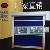 宝安快速卷帘门专业生产安装,厂家直销PVC快速门