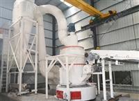 颗粒锌焙砂磨粉生产线新型雷蒙磨