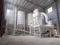 工业上利用锌焙砂制取锌粉磨机械