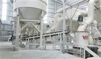 陕西粉磨锌焙砂生产线超细磨粉机