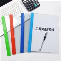 裝訂文件夾 a4兩頁夾 兩孔夾 PVC文件夾深圳廠家現貨批發