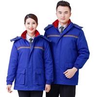 通遼冬季工作服棉服定制廠家價格