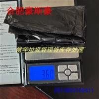 黑色pe45*55北京環保垃圾袋廠家/連卷垃圾袋現貨庫存
