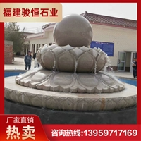 风水球加工制造 石雕风水球现货 喷泉雕塑