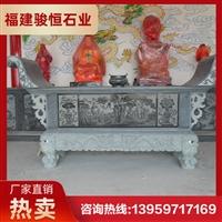 花岗岩供桌 寺庙石供桌 室外祭奠石雕供桌