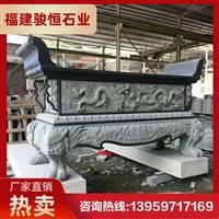 芝麻灰石供桌 户外供桌雕刻 长方形石供桌
