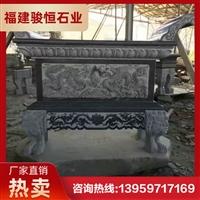 青石供桌 石雕供桌加工 寺庙石雕供桌