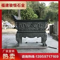 寺院室外石供桌 花岗岩供桌定制 石雕供桌价格