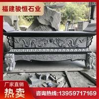 石供桌定做 石雕供桌厂家 浮雕雕刻石供桌