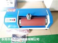DIN耐磨试验机使用什么砂纸