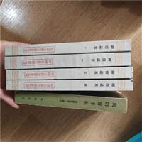 上海旧书回收老书回收上门回收