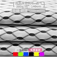 复合床垫布 黑底宽幅网布 经编涤纶面料 床垫沙发网布 透气
