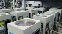 南宁中央空调回收公司-南宁废旧中央空调回收