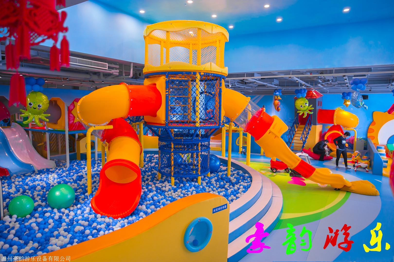 吉林大型百万球池厂家 百万球池滑梯价格