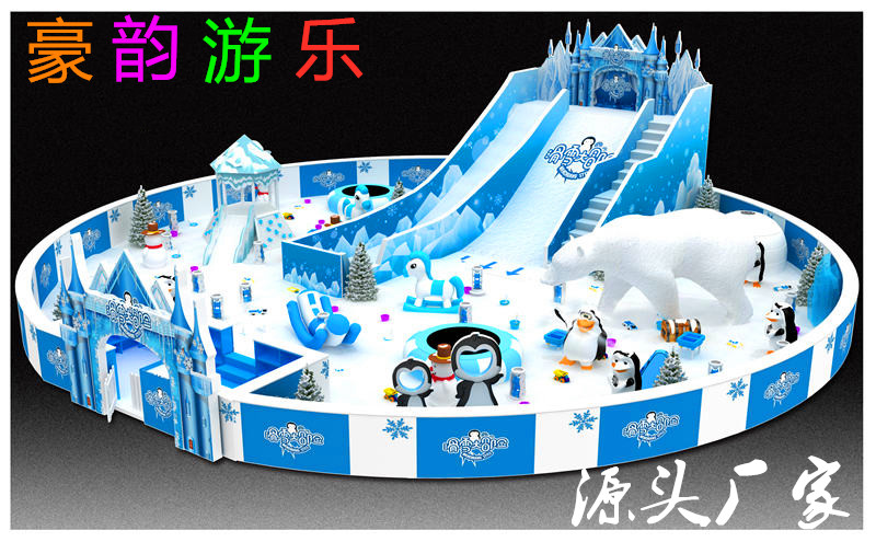 室内大型仿真雪滑梯乐园厂家  仿真雪乐园造价