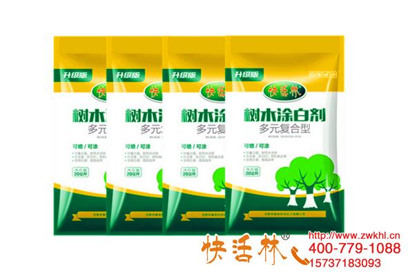 快活林树木防虫涂白剂绿化苗木刷白效率提高