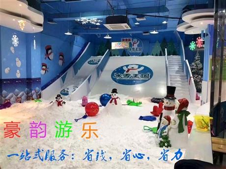 仿真雪乐园造价  仿真雪滑梯价格  仿真雪生产厂家