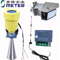 生态流量监测系统,水电站生态流量