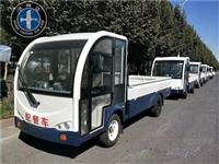 電動貨車 鴻暢達 電動廂式貨車 平板貨車 電動載貨車 1-5噸